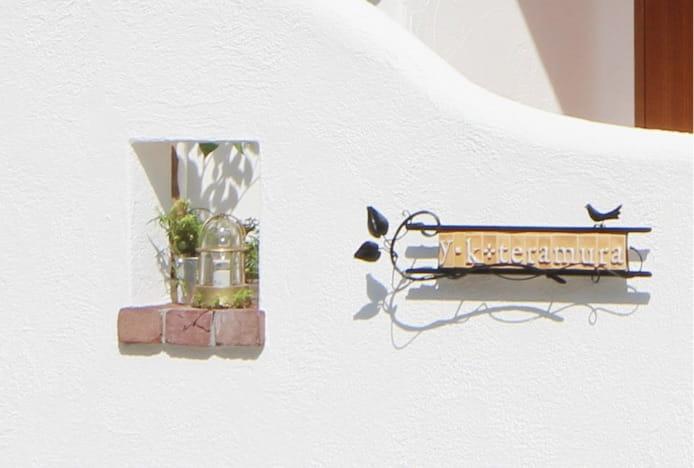 写真:漆喰の外壁