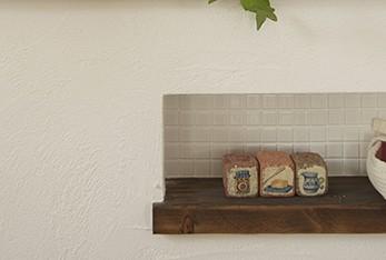 写真:室内漆喰壁