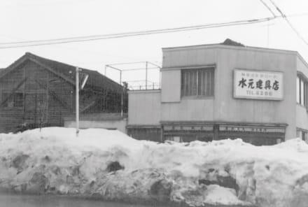 写真:水元建具店の外観